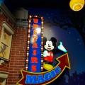 Disney Store 1