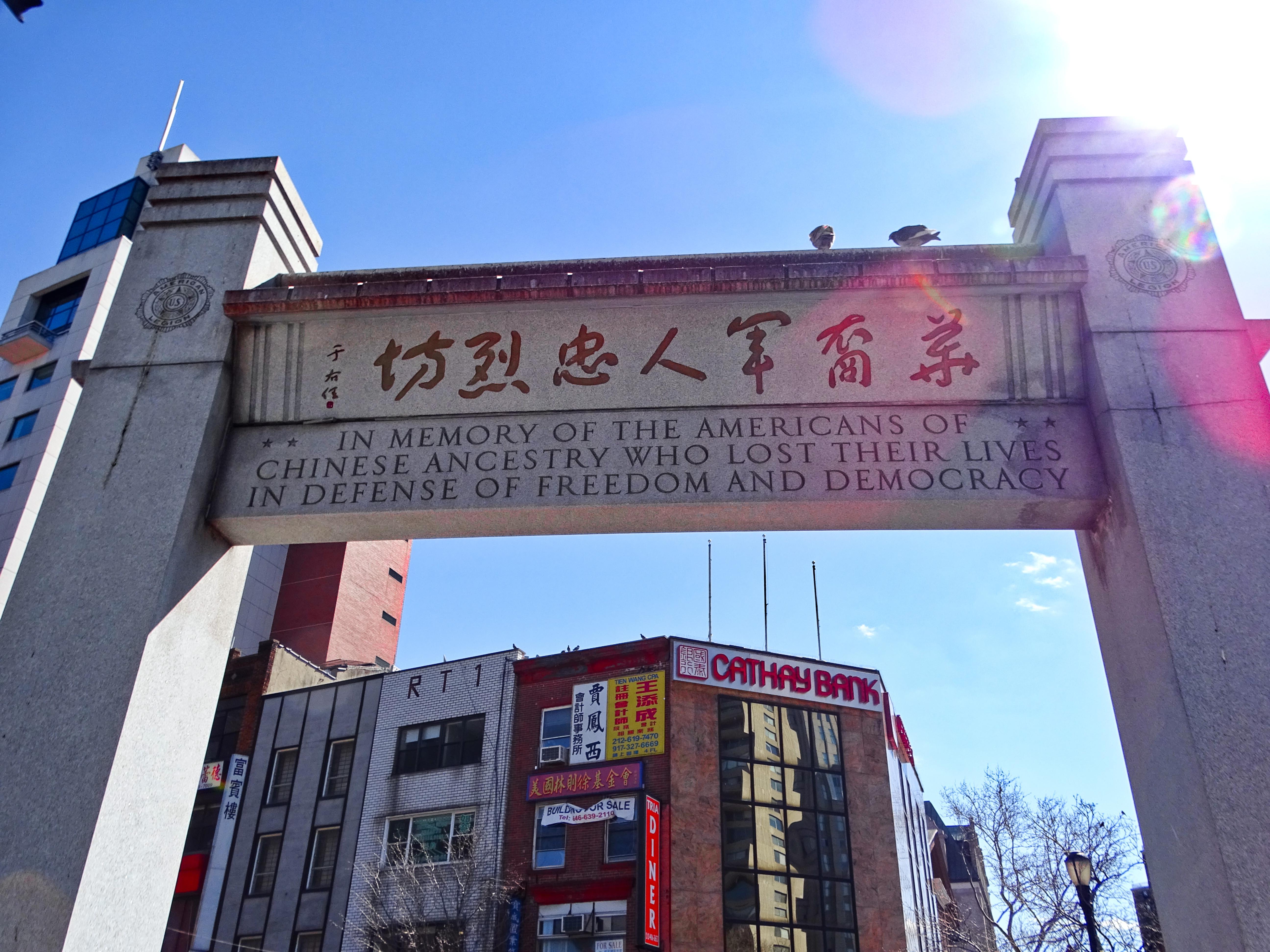 Mémorial chinatown